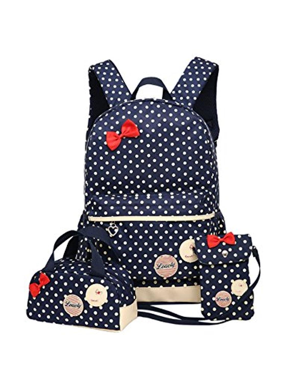 政府連結する発明するZhuhaijq 美しい 子供 学校バッグ 小学生のバッグ リッジバッグ 2-6グレードの女の子のために バックパック 耐久性のある 防水 ナイロン素材 3個