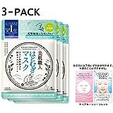 【Amazon.co.jp限定】KOSE コーセー クリアターン 美肌職人 はとむぎ マスク 7枚 3パック リーフレット付 フェイスマスク