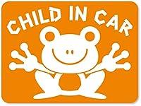 imoninn CHILD in car ステッカー 【マグネットタイプ】 No.22 カエルさん (オレンジ色)