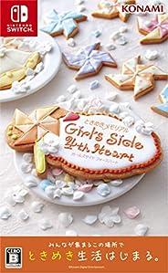 【Amazon.co.jpエビテン限定】ときめきメモリアル Girl's Side 4th Heart ebtenD