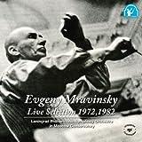 ムラヴィンスキー ライヴセレクション 1972,1982 画像
