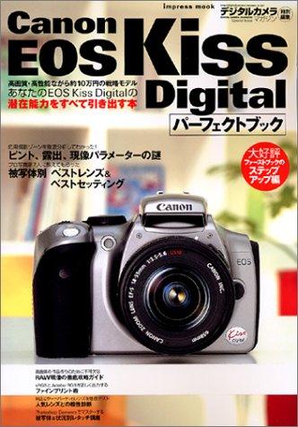 Canon EOS Kiss Digitalパーフェクトブック (Impress mook)の詳細を見る