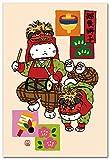 ほのぼの浮世絵ポストカード 「越後獅子」 猫の絵葉書 年賀状