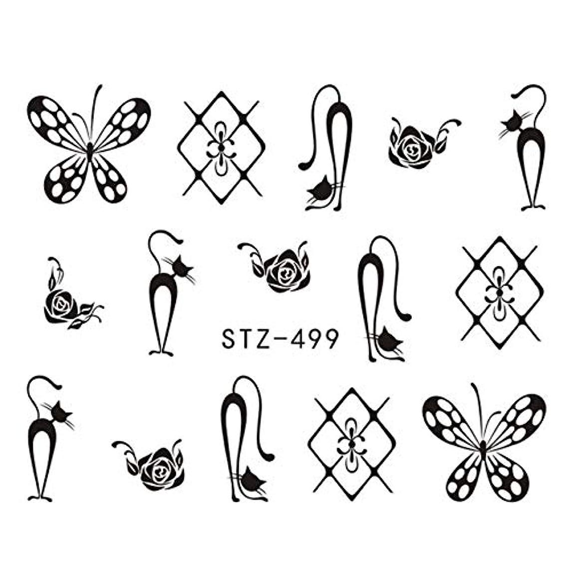 第九ボリューム保全SUKTI&XIAO ネイルステッカー 1ピース新しいエレガントなdiyクリエイティブラップステッカー用3dネイルアートデカールネックレスブラック/ホワイトレースパターン装飾マニキュア