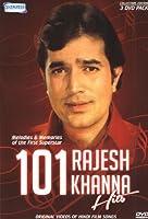 101 Rajesh Khanna Hits [並行輸入品]