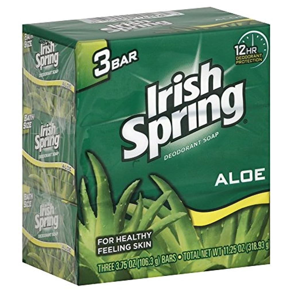 記念日へこみ浸透するIrish spring アイリッシュスプリング バーソープ アロエ 3個