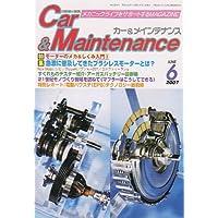 Car&Maintenance (カーアンドメインテナンス) 2007年 06月号 [雑誌]