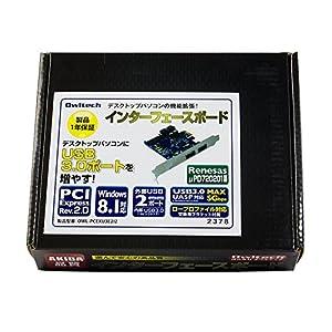 オウルテック USB3.0増設ボード 外部USB3.0×2ポート+内部19ピンコネクタ×1ポート増設 PCI Express 1xインターフェースボード ロープロファイルブラケット付き 1年保証