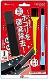 Switchドック/PS4用クリーニングブラシ(3本セット)