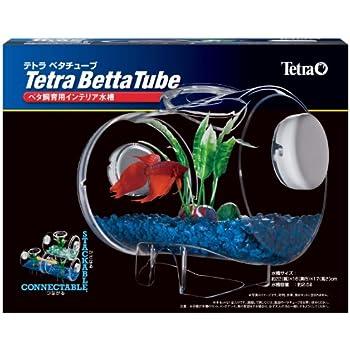テトラ (Tetra) ベタチューブ
