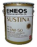 エネオス プレミアムオイル サスティナ 0W-50 20L ENEOS SUSTINA
