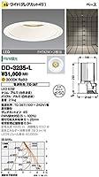 山田照明 電球色LEDダウンライト一体型(FHT42W×2相当)(φ150mm)(電源・トランス別売) DD-3235-L