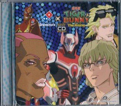劇場版 TIGER&BUNNY The Rising ドミノピザ 特別ラジオ風番組 オリジナル ドラマCD バーナビー Ver.