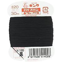 フジックス キングハイスパン 【ボタンつけ糸】 20番 30m col.402黒