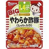 和光堂 BIGサイズのやわらか酢豚(レバー入り) 100g