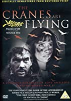Cranes Are Flying, the [DVD] [Import]