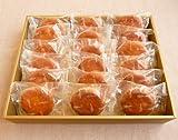 オレンジピールの マドレーヌ 18個入 詰め合わせ 誕生日 お歳暮 ギフト 焼き菓子詰合せ
