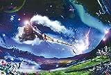 300ピース ジグソーパズル めざせ! パズルの達人 楠田諭史 銀河鉄道-時空を超えて-(26x38cm)