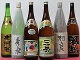 飲み比べセット!伊佐美・三岳・秀水・相良・大海黒麹・南洲翁(日本酒)  1800mL 6本