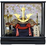 京寿 五月人形 兜飾り ケース入り 間口43×奥行30×高さ41cm 12号毛利兜ケース飾り YN50342GKC 毛利元就 三本の矢