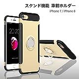 SIDARDOE iphone 7 / 8 ケース 指リング付き 高品質TPU シリコン材質を採用し 耐久性が高い 耐汚れ 耐衝撃 / 擦り傷防止 / 指紋防止 / 衝撃吸収 おしゃれ 軽量 柔軟 超薄 (ゴールド )