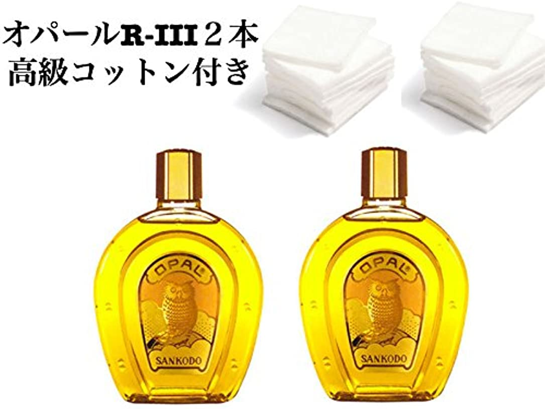 貧しい東方グリップ【オパール化粧品】【2本セット】薬用オパール_R-Ⅲ (460mL)