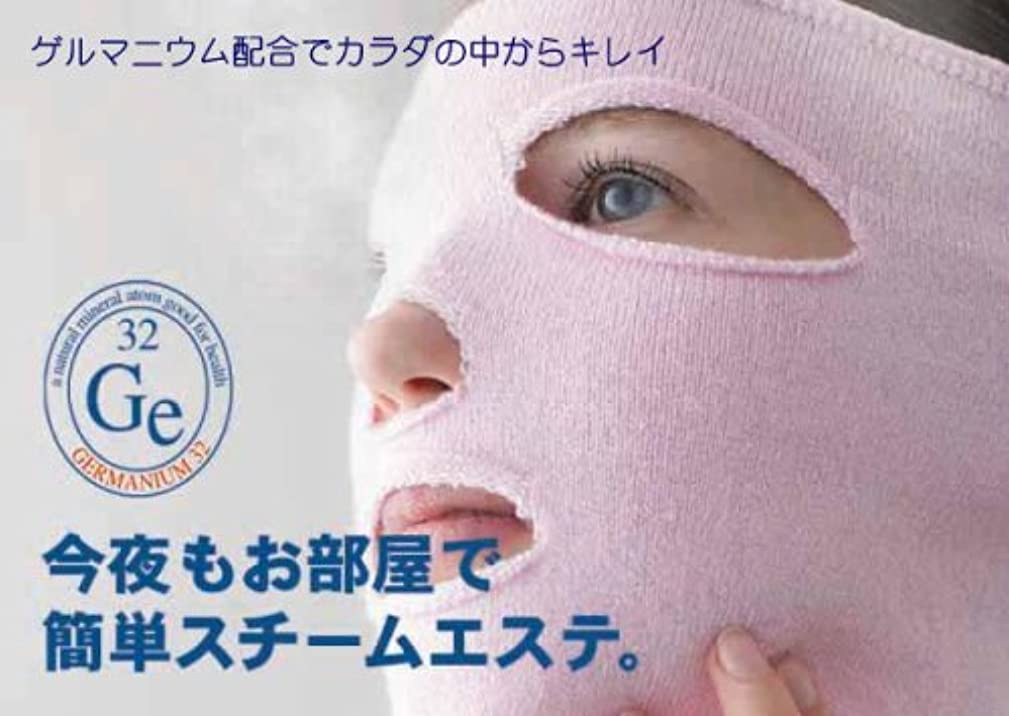癒す十分です菊アイメディア スチームマスク
