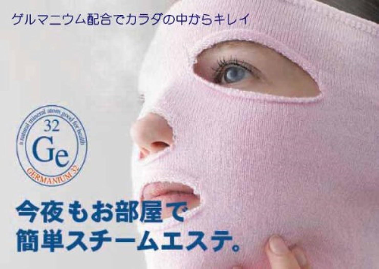 知覚的フィット入場アイメディア スチームマスク