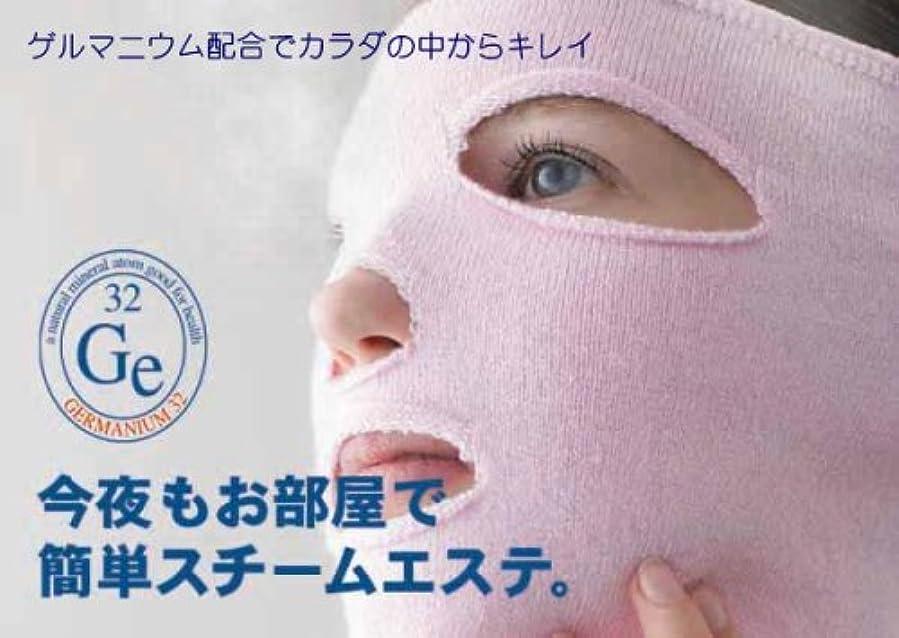 バレエフィードアジアアイメディア スチームマスク
