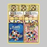 エルマー クッキー&マカロン EC-100 [お菓子 洋菓子 スイーツ ギフト 詰め合わせ セット] オリジナル挨拶状OK 昭栄 K330-01