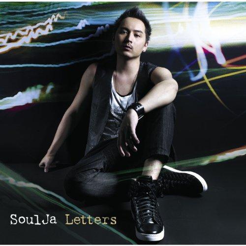 Amazon Music - SoulJaのうまく...