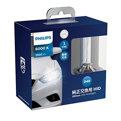 PHILIPS(フィリップス) ヘッドライト HID バルブ D4R 6000K 2500lm 42...