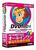 Jungleその他 DVDFab4 BD&DVD コピープレミアムの画像