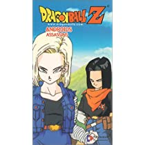 Dragon Ball Z: Android - Assassins [VHS] [Import]