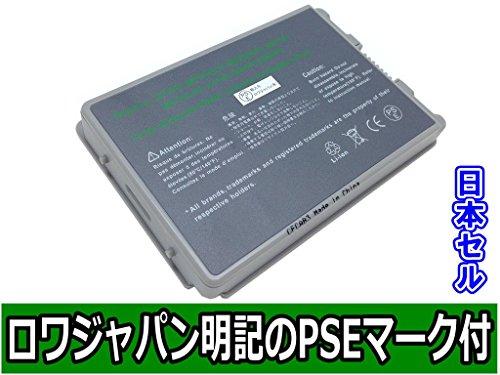 APPLE PowerBook G4 A1078 661-2927 A1045 M9756 M9756G/A M9756J/A 互換 バッテリー 高品質 ロワジャパン