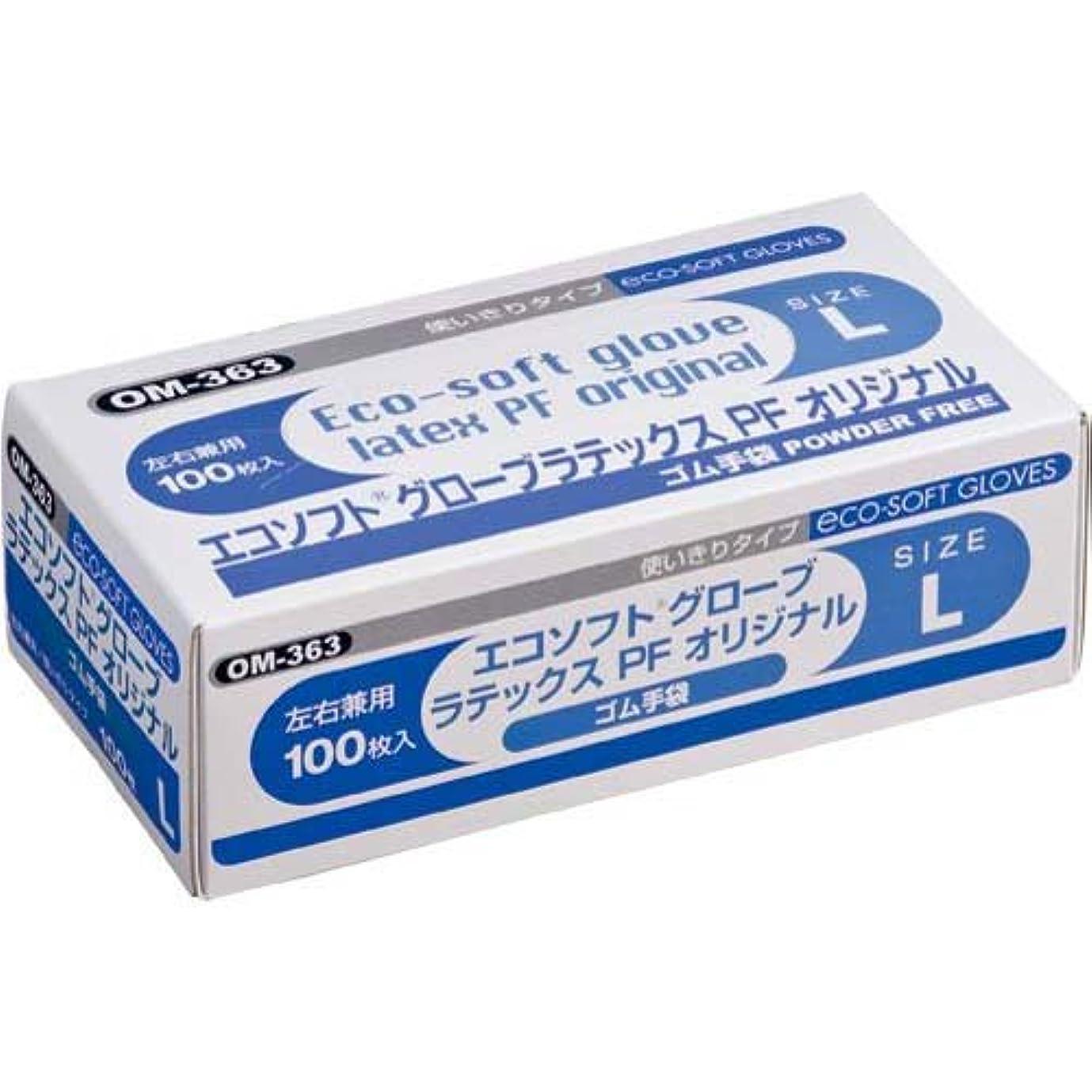 ドメイン基本的な集計オカモト エコソフト ラテックス手袋 粉無 L 100枚入