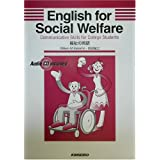 English for Social Welfare―福祉の英語