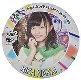 AKB48 カフェ限定 ハイテンション コースター NGT48 中井 りか