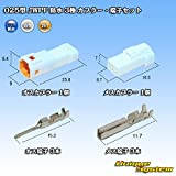 JST 日本圧着端子製造 025型 JWPF 防水 3極 カプラー・端子セット