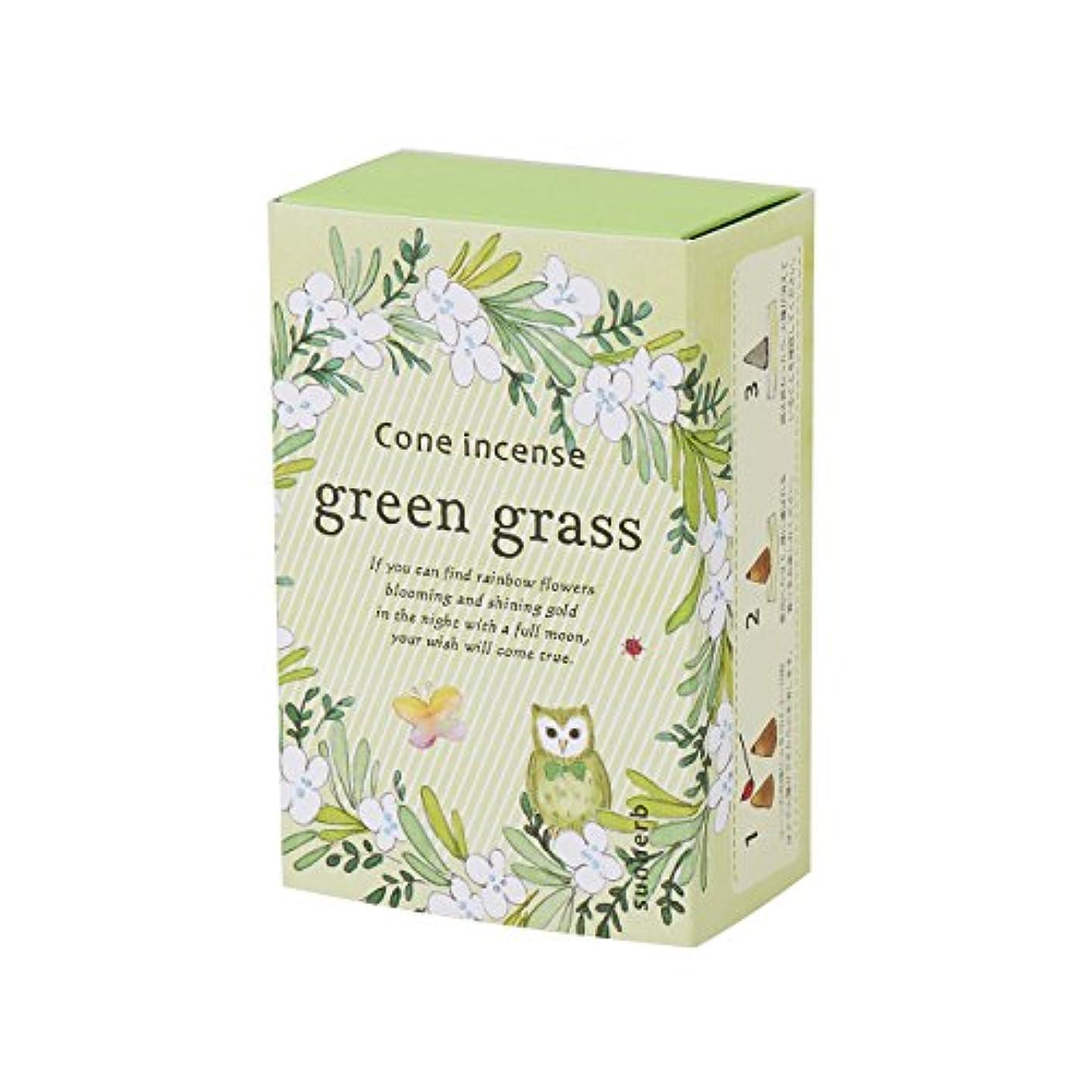 サンハーブ お香 コーンタイプ グリーングラス 16粒(インセンス 燃焼時間約20分 爽やかでちょっと大人の香り)