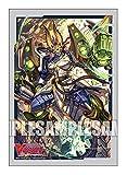 ブシロードスリーブコレクション ミニ Vol.424 カードファイト!! ヴァンガード『闘拳竜 ゴッドハンド・ドラゴン』