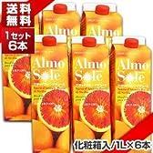 アルモソーレ ブラッドオレンジジュース1L (ストレート100%) 6本