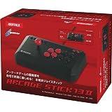 iBUFFALO アーケードスティック13II(PS3/PC用)