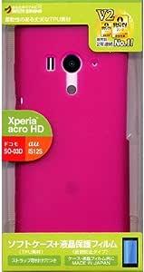 ラスタバナナ Xperia acro HD(SO-03D/IS12S)用 ソフトケース ピンク C850ACROHD
