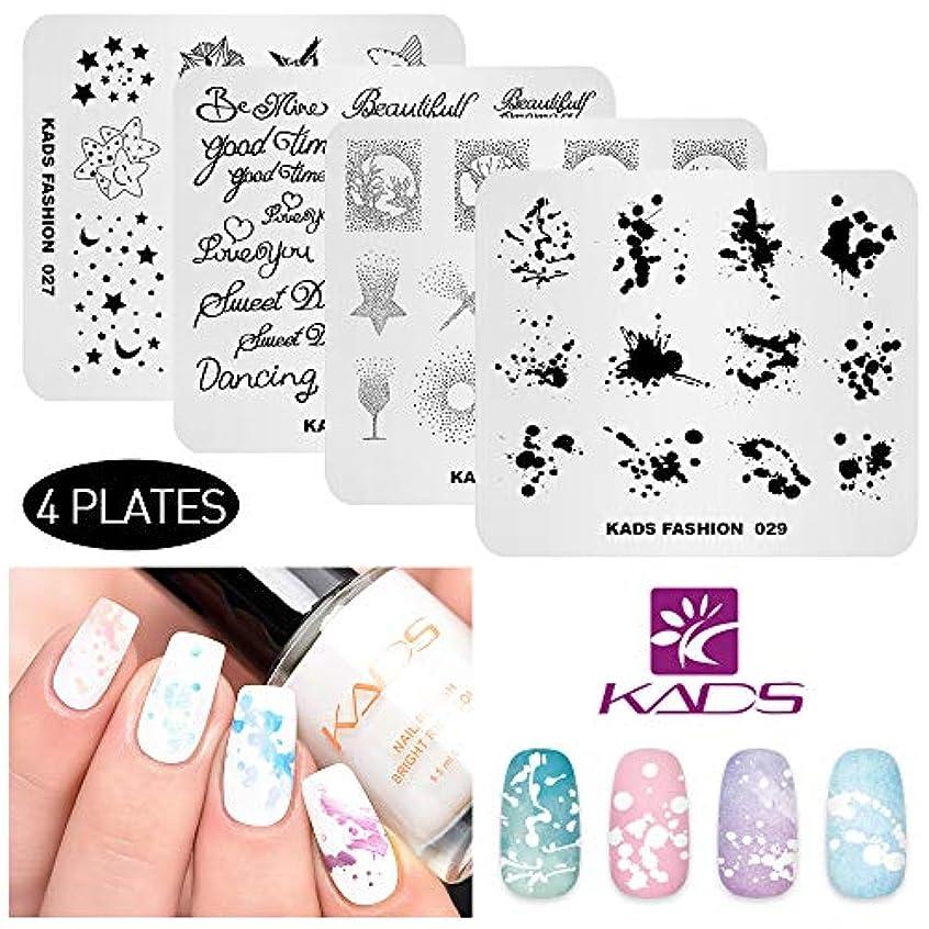 累積矢印数値KADS ネイルスタンプ プレート4枚セット スター/星月/英文字 ファッションスタイル ネイルイメージプレート ネイルアート ステンシル (セット1)