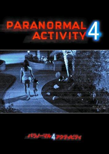 パラノーマル・アクティビティ4 [DVD]の詳細を見る