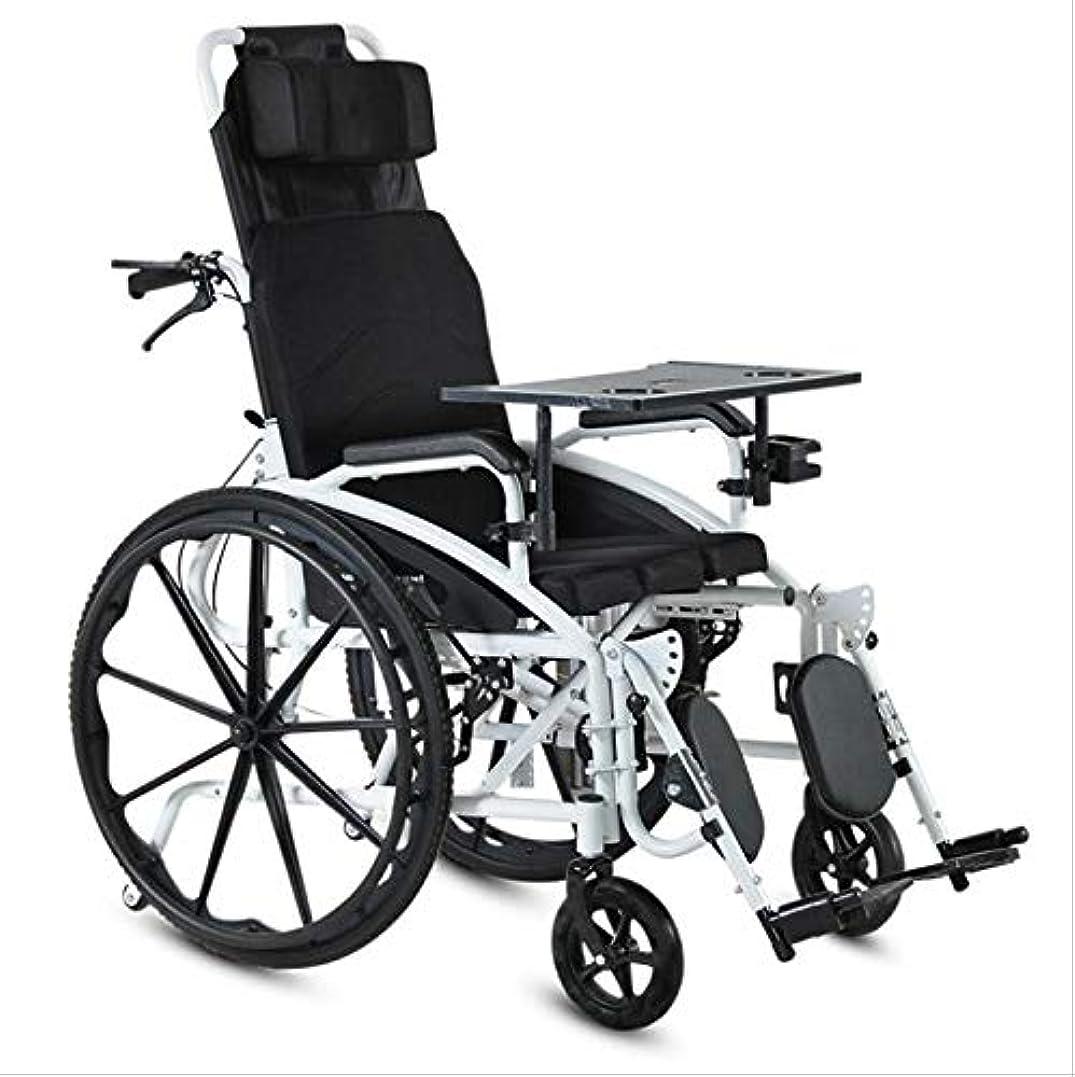 元気な発見するカセットデラックス車椅子昇降脚休符デスクの長腕休符パッド入りナイロンシート