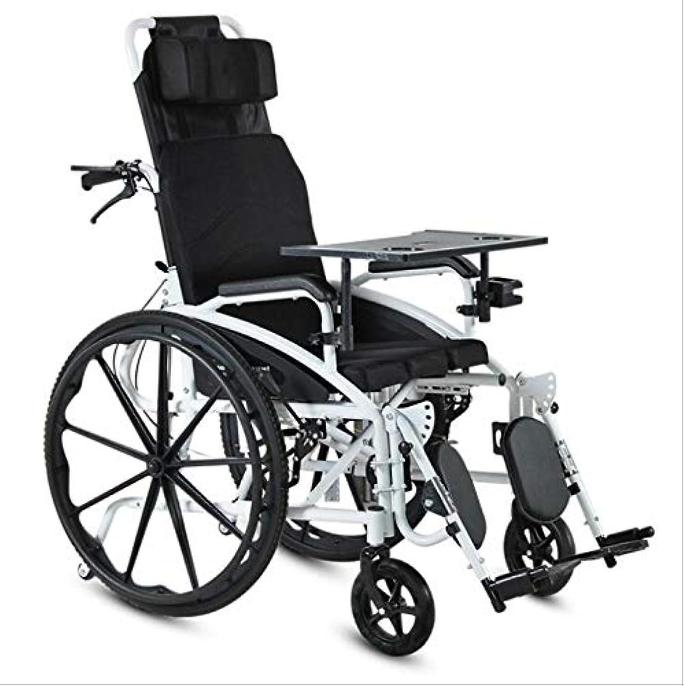 支援する苦難私達デラックス車椅子昇降脚休符デスクの長腕休符パッド入りナイロンシート
