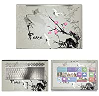 Decalrus - Protective Decal Skin Sticker for HP ENVY 17M AE011DX (17.3 Screen) case cover wrap HPenvy17_ae011dx-47