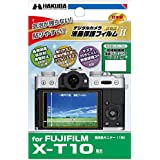 HAKUBA 液晶 保護 フィルム MarkⅡFUJIFILM X-T10専用 DGF2-FXT10